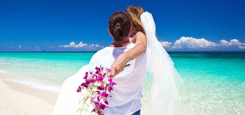 Свадьба в Доминиканской Республике
