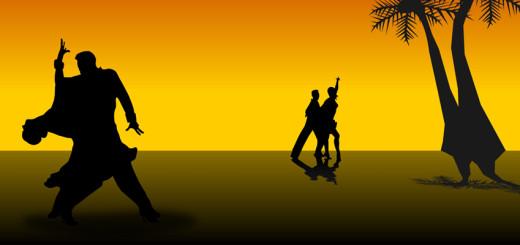 Танцы в Доминикане