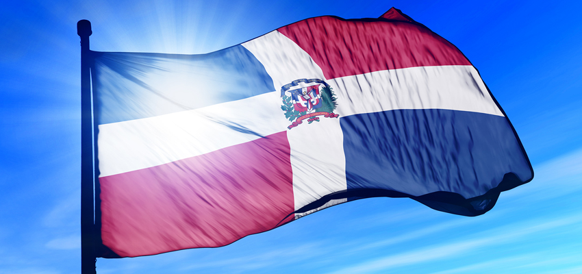 Представительства Доминиканской Республики